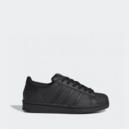 adidas Originals Superstar 2.0 C FU7715