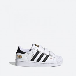 adidas Originals Superstar 2.0 Cf C FZ0615