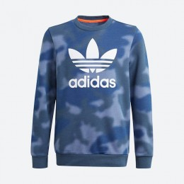 Bluza adidas Originals Allover Print Camo Crew Sweatshirt GN4130